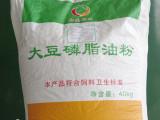 好能|饲料原料|大豆磷脂油粉|大豆磷脂粉|猪牛动物饲料|豆油