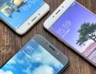 分期付款买手机oppor9splus南宁分期流程是什么