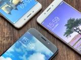 德阳按揭手机需要什么要求oppor9splus多少钱