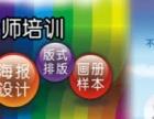 淘宝美工 淘宝运营班 淘宝营销班(11月7日开课