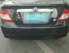 比亚迪 F3 2012款 新白金版 1.5 手动 豪华型GLXi