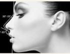 美立方多维美雕综合鼻整形-完美鼻形,宛如天生