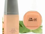 韩国新生活化妆品正品 新生活雪非雪悦颜莹润精华液 保湿清爽滋润