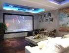 智能家庭影音系统在上海多少钱一套