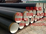 一布两油环氧煤沥青防腐螺旋钢管介绍