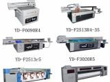 橱柜门 移动推门 印图案的机器 UV打印机