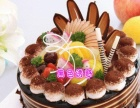 通榆县鲜奶蛋糕送货上门巧克力蛋糕水果蛋糕创意蛋糕鲜