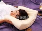 凡亚比 纯天然乳胶枕 头乳胶枕头护颈保健