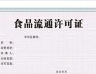 东林财务襄阳、武汉专业代理记账,我们用心您放心!