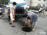 昌平区 南口清理化粪池抽化粪池污水管道清洗