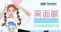 韩熙品牌化妆品代理加盟 一手货源 厂家发货