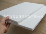 供应山东中空涤纶纤维硬质棉价格