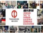 全国上门拍摄广告摄影摄像 宣传片 微电影 淘宝天猫摄影摄像