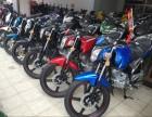 本店十年专售代办全新二手摩托车,诚信多年经营,拥有很好的口碑