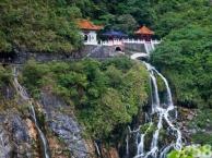 石家庄到台湾环岛八日游(跟我去阿里山看樱花啦)