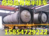5英尺4大鹅颈集装箱物流运输半挂车