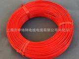 热销供应 FF46-1氟塑料线 耐火铁氟龙线  质优价廉1
