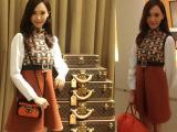 克拉恋人米多唐嫣明星同款夏装新款修身显瘦中长款连衣裙两件套装