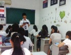 日语小班授课,中外教结合!