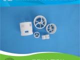 DN25mm鲍尔环填料聚氟乙烯鲍尔环PTFE鲍尔环填料
