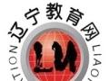 鞍山自考学校专升本高起专报名学制最快一年学历+学位