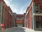 新建材市场 商业街卖场 220平米