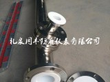 防腐型磁翻板液位计-同丰防腐仪表厂家直销