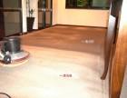 上海静安区地毯清洗公司