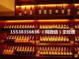 郑州进口红酒批发优质低价加盟电话