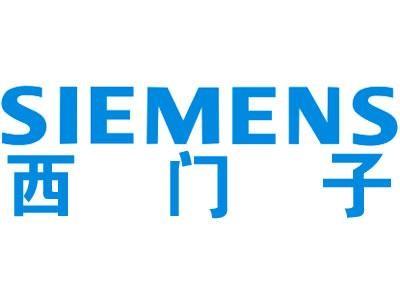 欢迎访问西昌西门子洗衣机维修电话-专业技师-快速上门