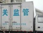 五十铃箱货车轻卡4.5万公里120匹2015年上牌