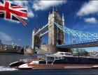 办理英国移民签证需要哪些材料