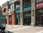 临街底商127平米,业主稳定出售商铺超高