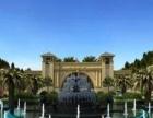 温泉别墅合作项目