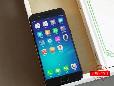 丽江手机店分期付款的条件和流程是怎样的?