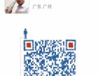 兰亭清洁魔法套盒全国总代理微信shiyun2637
