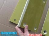 加工pp pvc pu 雕刻尼龙塑胶机器零件定制板棒材