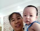邵阳优爱家母婴家政 专业家政公司提供月嫂服务 照顾产妇宝宝