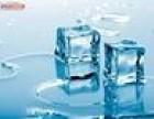 天津寒冰制冰公司生产冰块-颗粒饱满-冰力十足