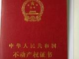 北京银行房产抵押贷款终于找到哪里可以办理呢