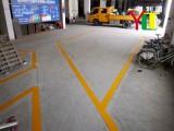 公路划线 高速公路划线 路障,标志牌
