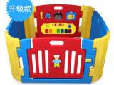 韩国Haenim toy宝宝游戏围栏/儿童婴幼儿防护围栏 升级版