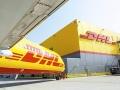 闻堰DHL国际快递全球特快 电子产品 文件 私人包裹 电机