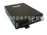 D-Link/友讯 DMC-115SC 百兆单模光纤以太网介质转