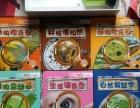 洪恩幼儿探索百科总综合卷2014年在京东买的6本书