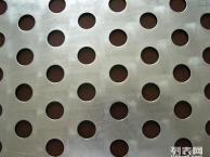 大连金属加工-大连数控冲孔-钣金冲孔-钣金加工