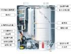 天津诺科壁挂炉(各中心/售后服务热线是多少电话-?