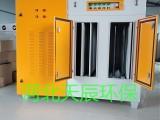 废气净化处理设备光氧等离子一体机