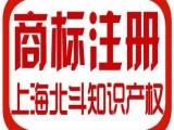 青浦区白鹤镇商标注册 商标申请 商标办理 商标服务
