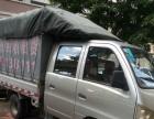 双排货车出租。搬家。货运。
